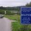 Šumava 2005